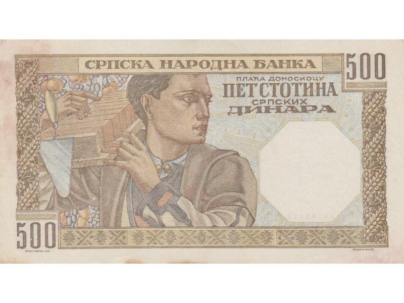 Srbija 500 dinara 1941 IV