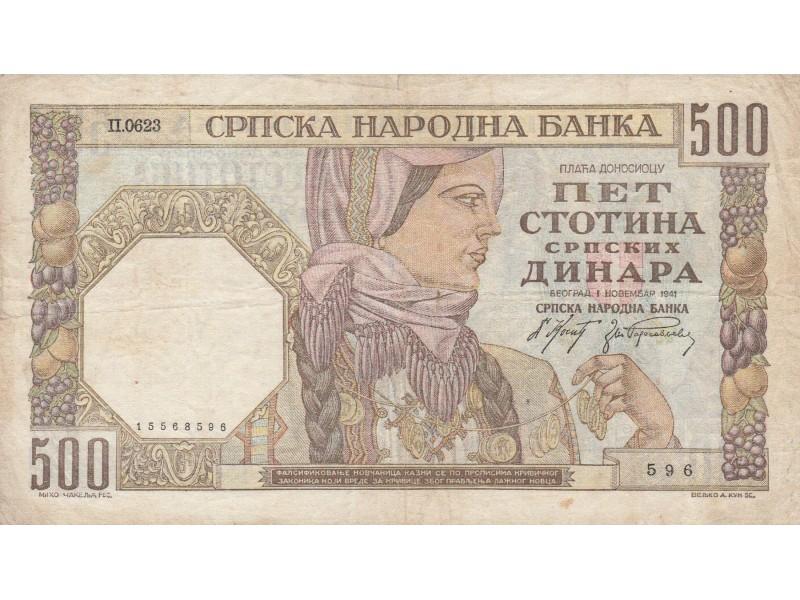 Srbija 500 dinara 1941 I