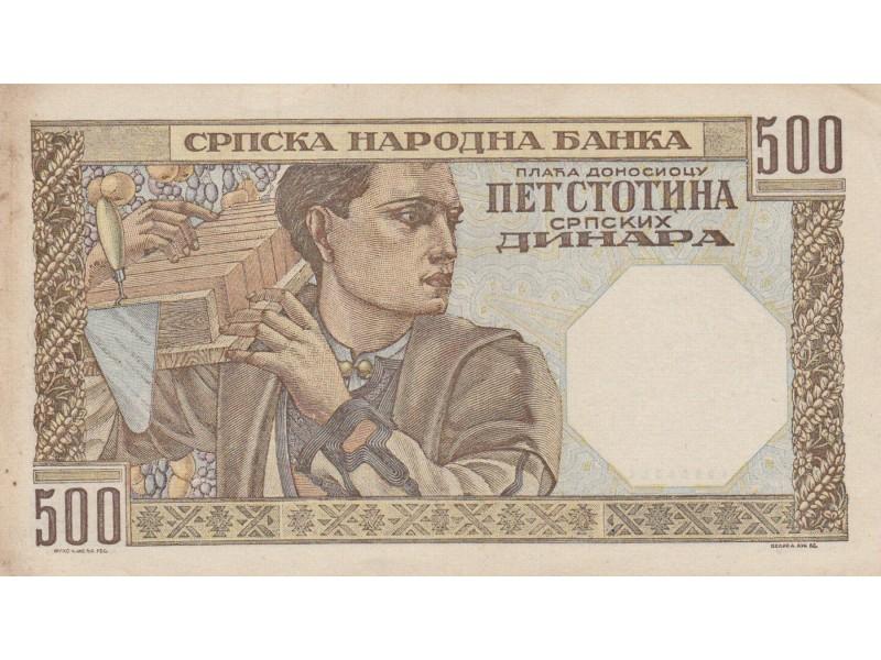 Srbija 500 dinara 1941 V