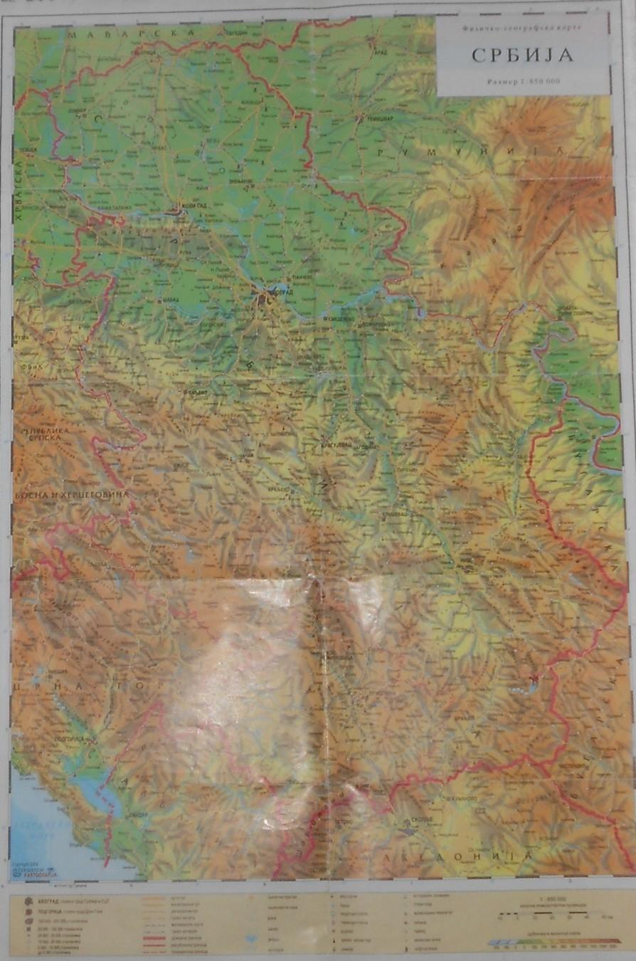 Srbija Fizicko Geografska Karta Kupindo Com 40933399
