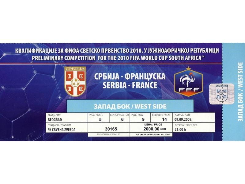 Srbija - Francuska , 2009.god.