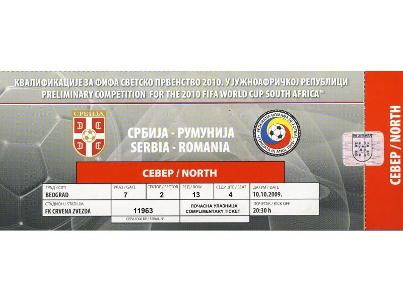 Srbija - Rumunija , 2009.god.