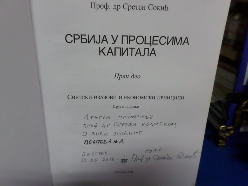 Srbija u procesima kapitala I knjiga - Sreten Sokić