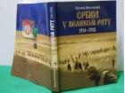 Srbija u  velikom ratu 1914-1918.g Krsman Milošević