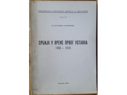 Srbija u vreme prvog ustanka  1804 - 1813  Stojančević