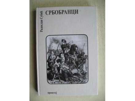 Srbobranci od 1338 do 1945 godine