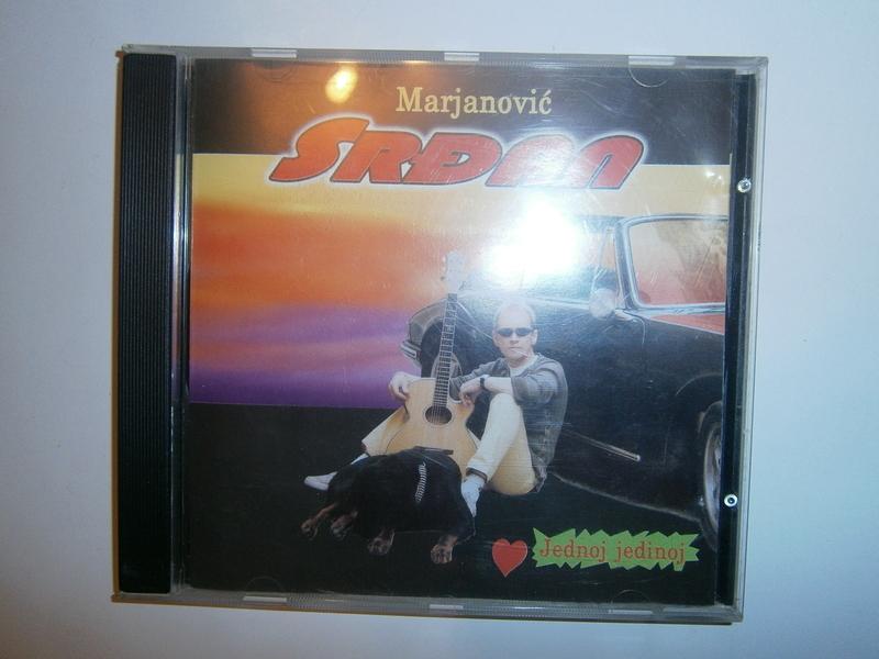 Srđan Marjanović - Jednoj Jedinoj