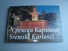 Sremski Karlovci - Fotomonografija