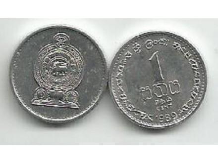 Sri Lanka 1 cent 1989.