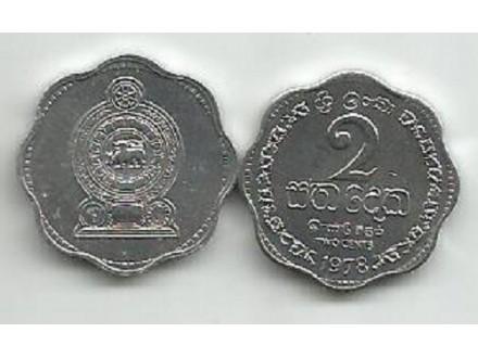 Sri Lanka 2 cents 1978.