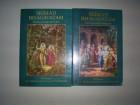 Srimad Bhagavatam  Deveto pevanje 1. i 2. deo