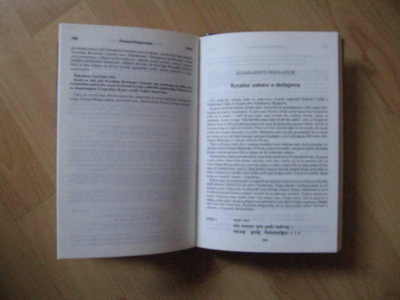 Srimad Bhagavatam prvi deo
