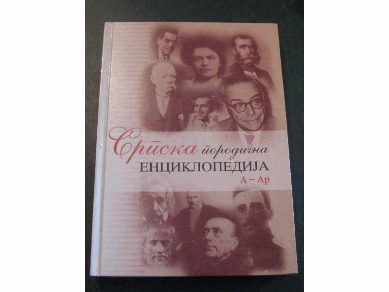 Srpska porodična enciklopedija, A-Ar, knjiga 1