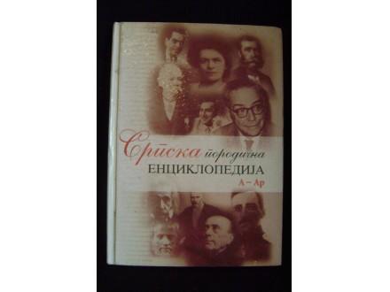 Srpska porodicna enciklopedija A-Ar