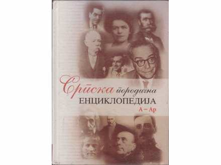 Srpska porodična enciklopedija A-Ar