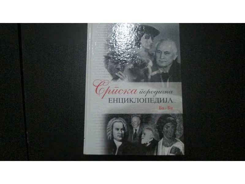 Srpska porodicna enciklopedija Br.3