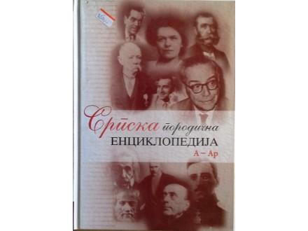 Srpska porodična enciklopedija