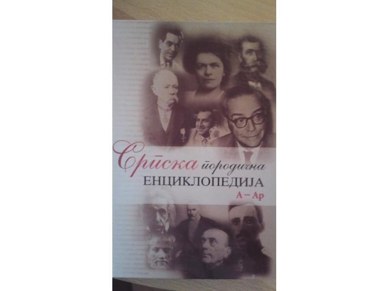 Srpska porodicna enciklopedija