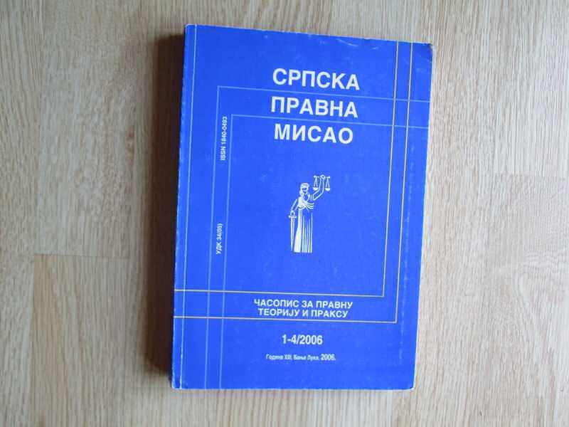 Srpska pravna misao 1-4 2006