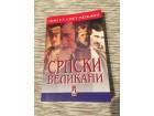 Srpski Velikani, potpuno nova knjiga