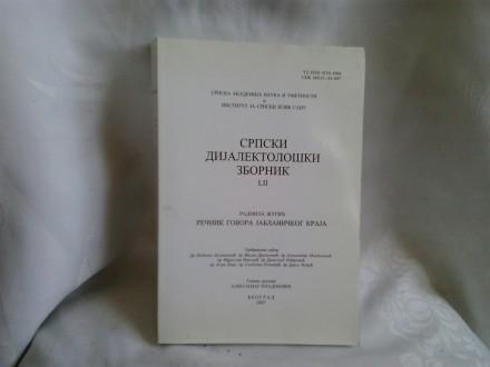 Srpski dijalektološki zbornik LII rečnik govora