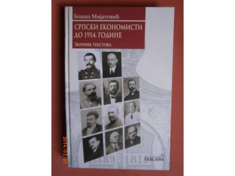 Srpski ekonomisti do 1914. godine, Bosko Mijatovic
