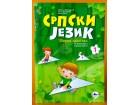 Srpski jezik 1 Zbirka zadataka, Marina Vićentijević