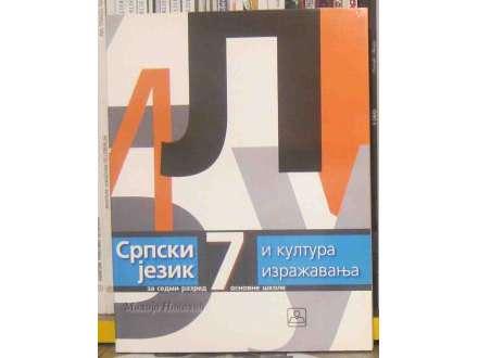Srpski jezik i kultura izražavanja