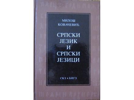 Srpski jezik i srpski jezici  Miloš Kovačević