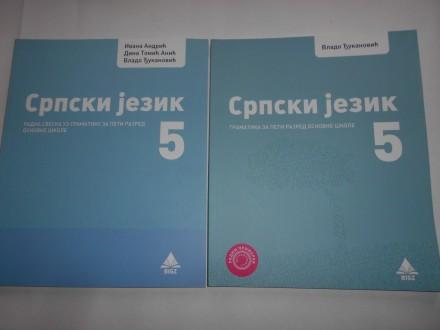 Srpski jezik za 5.r oš, gramatika i radna sveska,BIGZ,