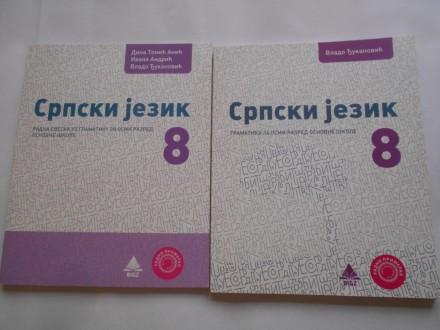 Srpski jezik za 8.r oš, gramatika i radna sveska,BIGZ,