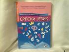Srpski jezik zbirka zadataka za završni ispit osnovna