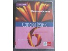 Srpski jezika čitanka za 6.razred-Klett
