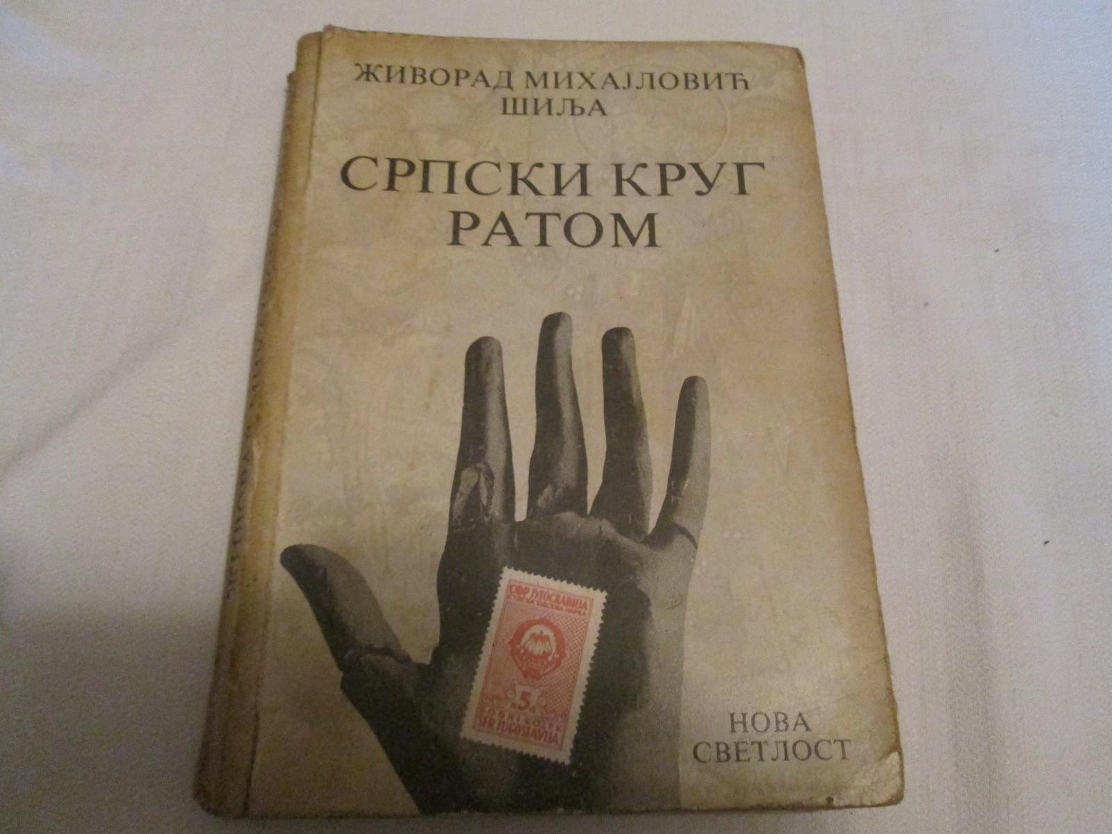 Najbolji krimići Srpski-krug-ratom-dosije-2-Zivorad-Mihajlovic-Silja_slika_O_16446409