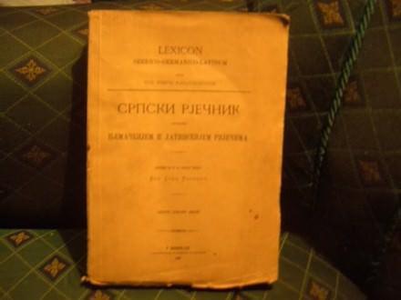 Srpski rječnik, nemačko, latinski, Vuk Karadžić iz 1