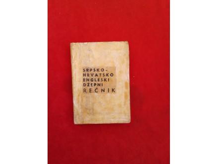 Srpsko-Hrvatski  Engleski  džepni rečnik
