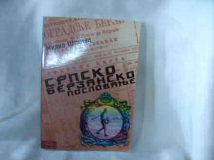 Srpsko berzansko poslovanje, Milko Štimac