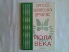 Srpsko biološko društvo, pola veka