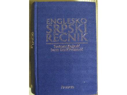Srpsko engleski rečnik    Koljević  Paunović