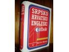 Srpsko hrvatsko engleski rečnik, M. Benson, nova