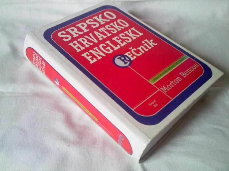 Srpskohrvatsko engleski rečnik - Morton Benson