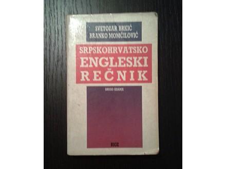 Srpskohrvatsko - engleski rečnik