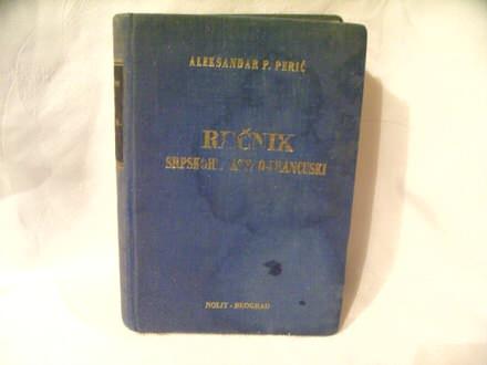 Srpskohrvatsko francuski rečnik, Aleksandar Perić