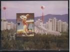 St.Vincent,LOI-Seul `88 1988.,blok,čisto