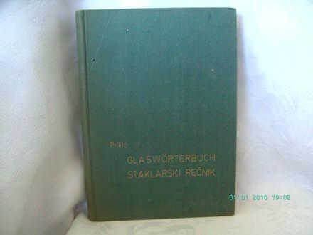 Staklarski rečnik, Prikić