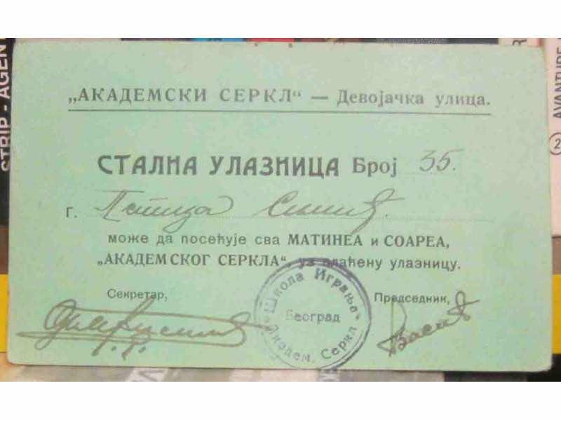 Stalna ulaznica za `Akademski serkl`  oko 1925. godine