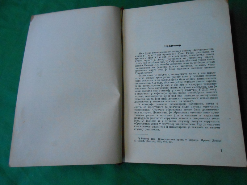 Štamparstvo u teoriji i praksi Nikola Pijuković-/822/