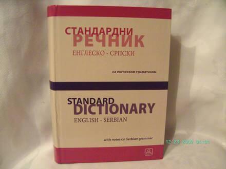 Standardni rečnik englesko srpski