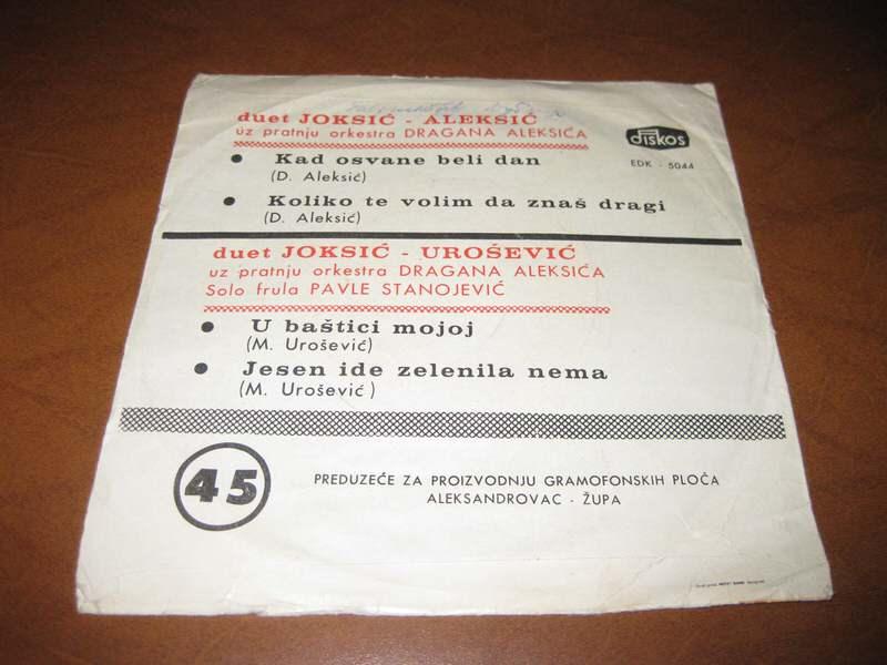 Stanojka Joksić, Dragan Aleksić (2), Mlađa Urošević - Kad Osvane Beli Dan