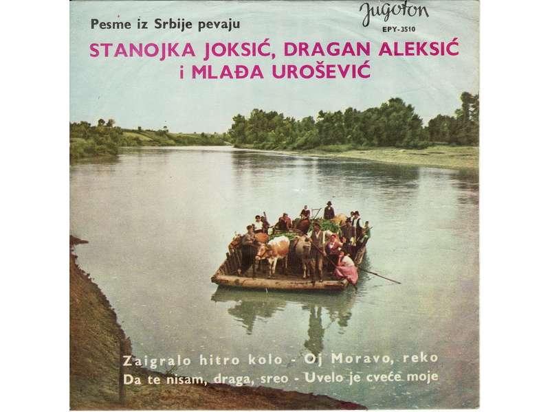 Stanojka Joksić, Dragan Aleksić (2), Mlađa Urošević - Zaigralo Hitro Kolo